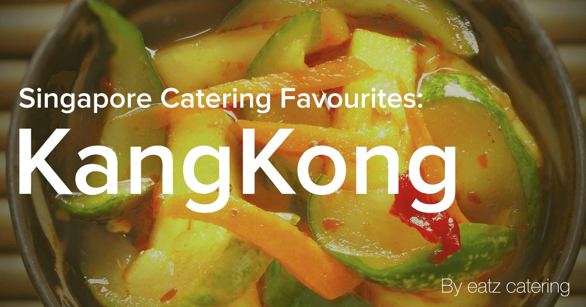 Singapore Catering Favourites: Peranakan Achar